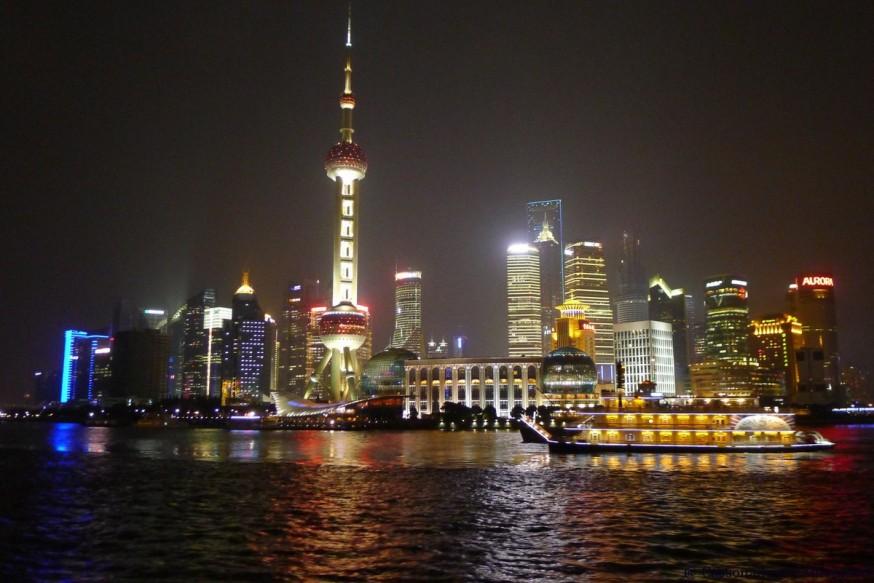 Vue nocturne depuis le Bund gratte-ciel Shanghai