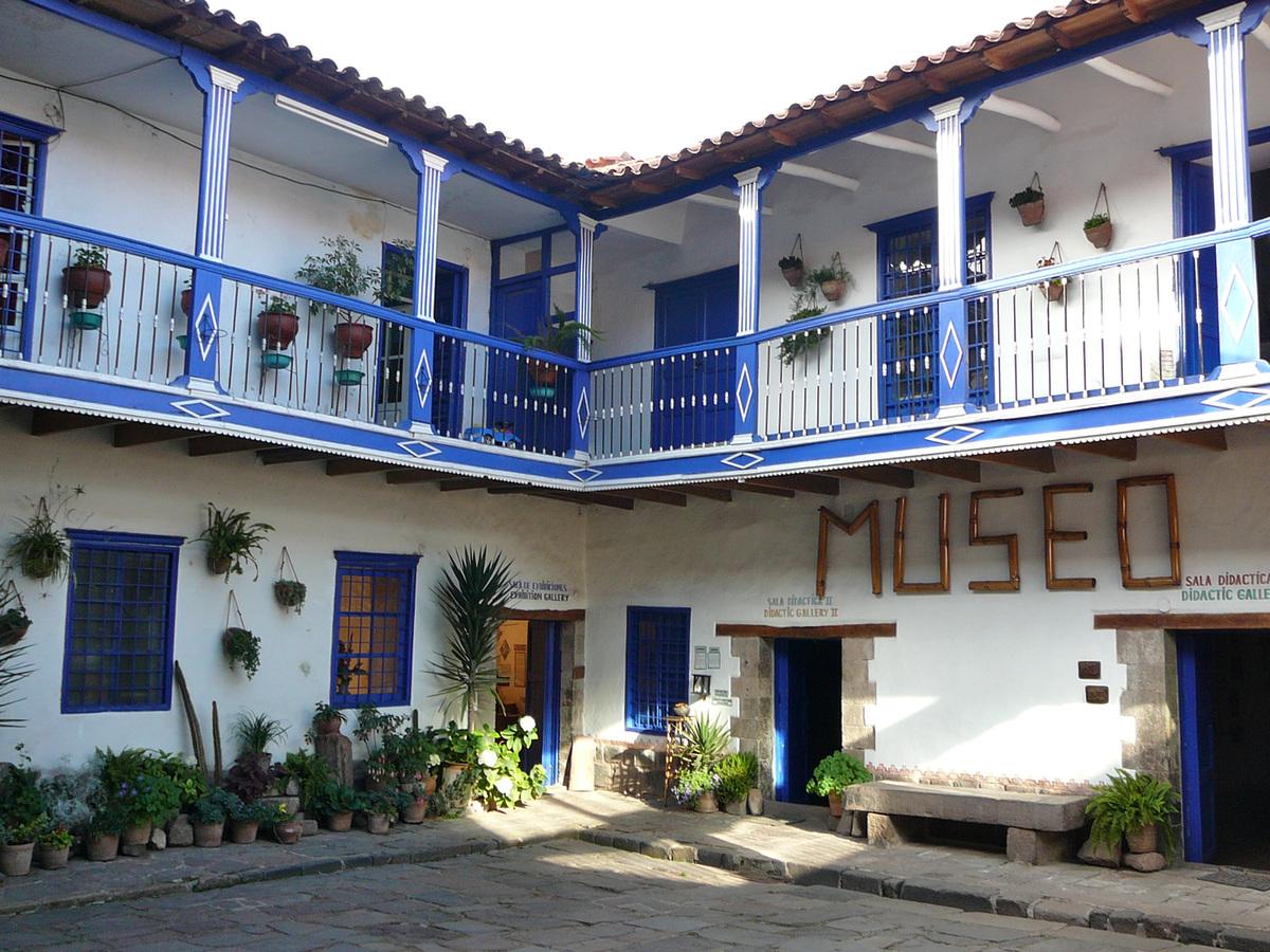 Museo de Arte de Ninos Andinos - Cour interieure