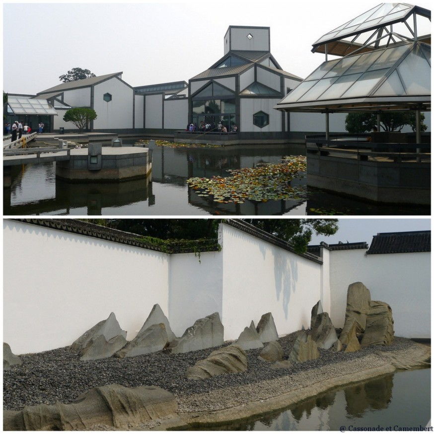 Architecture-cour-interieure-musee-suzhou