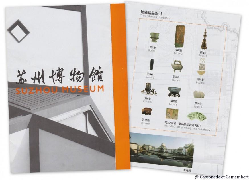 Brochure musee Suzhou