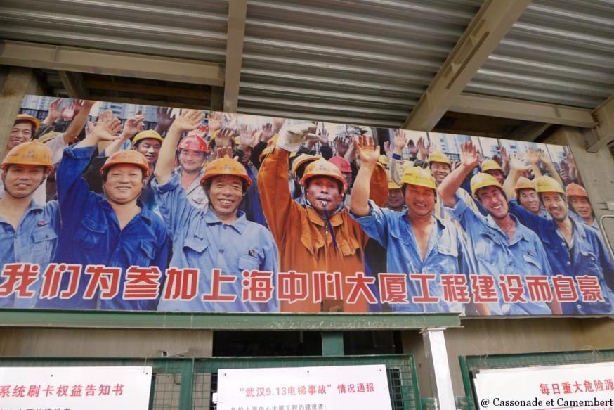 Chantier de construction gratte-ciel shanghai pancarte accueil