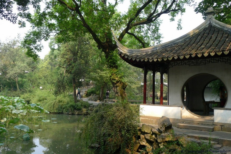 Entree ronde suzhou jardin humble administrateur