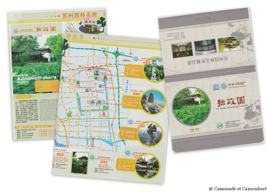 Plan de Suzhou