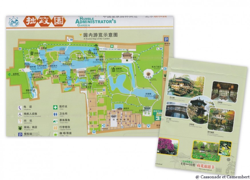 Plan suzhou jardin humble administrateur