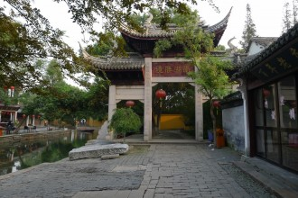 Portail Zhouzhuang