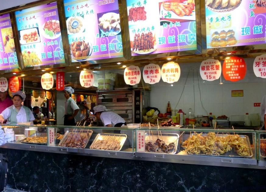 Street food vieille ville shanghai