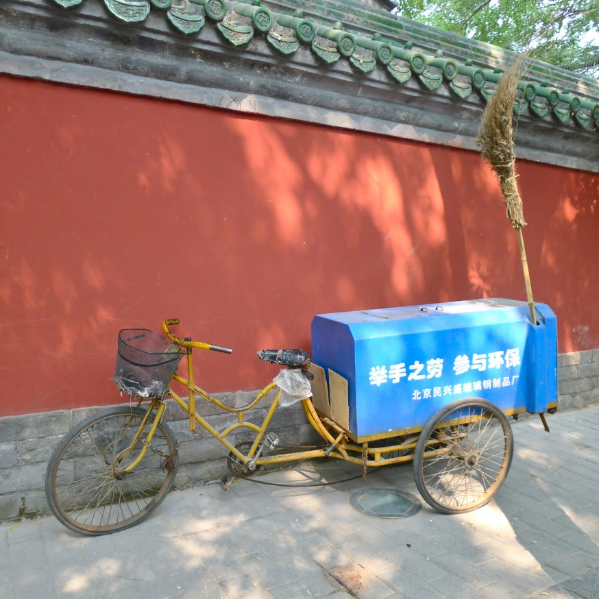 Service de balayage rue Guozijian Pékin