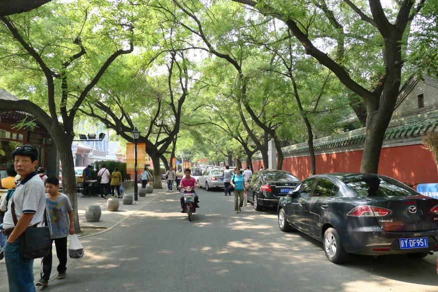 rue Guozijian Pékin